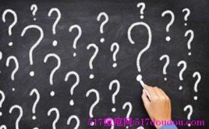 最常见痘痘问题的专业回答-517痘痘网