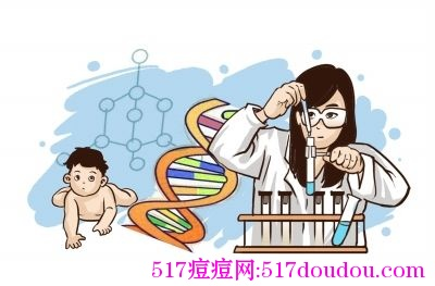 痘痘会遗传吗?
