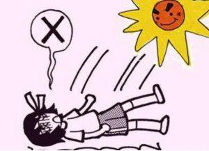 干燥的秋季痘痘肌一定要注意防晒