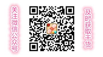 517痘痘网微信公众号